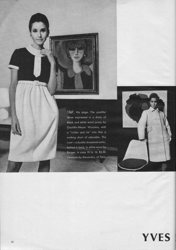 Mondrian PatternVault