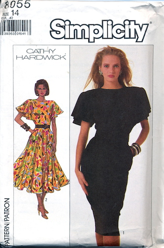 1980s Cathy Hardwick dress pattern featuring Uma Thurman - Simplicity 8055