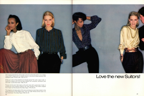 The New Suitors, 1979: Vogue 7234 and 7392; Very Easy Vogue 7373 and Vogue 7435