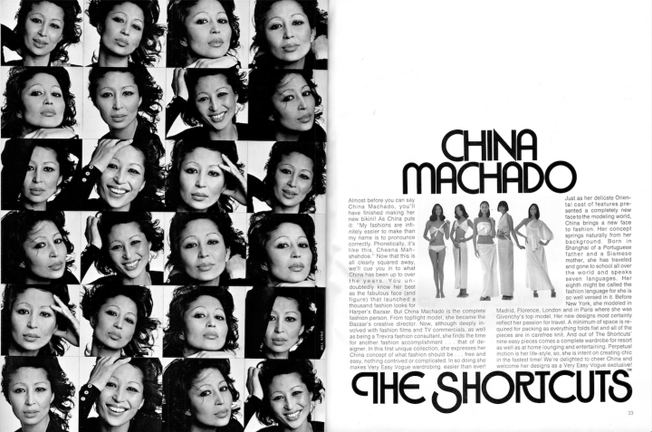 China Machado: The Shortcuts. Vogue Patterns, June/July 1973.