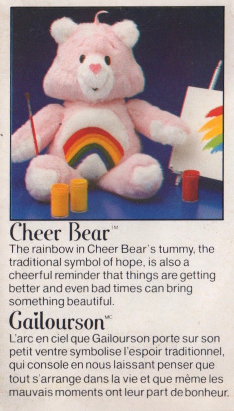1980s Cheer Bear pattern envelope back, Butterick 6230