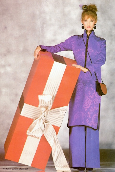 Vogue 2337 by Yves Saint Laurent in purple silk jacquard, shown with a giant red gift