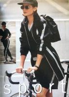 Carolyn Murphy - Vogue 1443