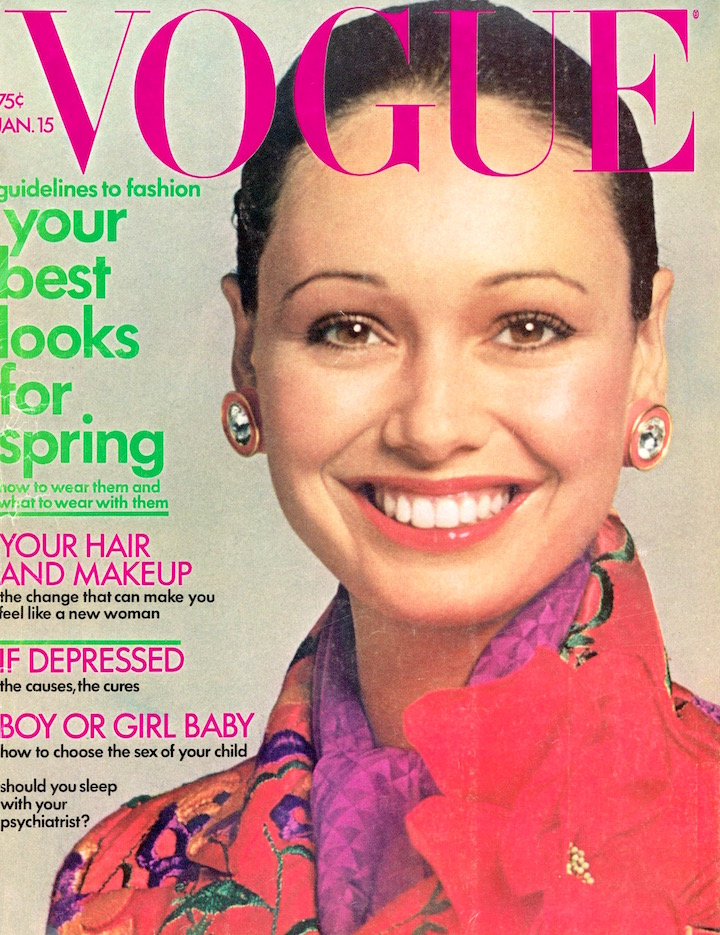 Vogue purple logo; Model Lynn Woodruff wearing a Vogue Pattern embroidered fabric jacket with red ruffle rose; Max Factor make-up and hair by Arthur of Kenneth